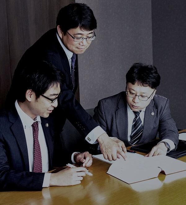 MURAKAMI&SHIMMURA LAW OFFICE 弁護士・他士業のネットワークであなたのお悩みをトータルサポート